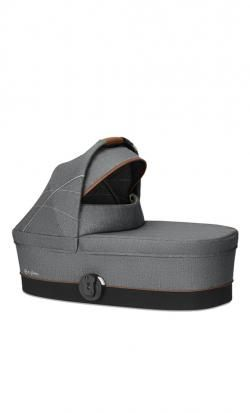 Pushchair cot s cybex denim collection online - Price: 169.95 €