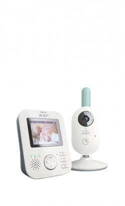 baby monitor avent scd620 online - Price: 139.00 €